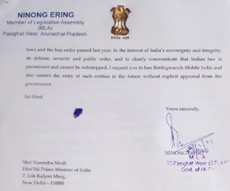 Battlegrounds Mobile India should be banned, writes Arunachal Pradesh MLA Ninong Ering to PM Narendra Modi 4