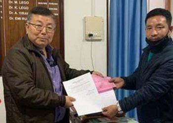 NHPC Arunachal Pradesh