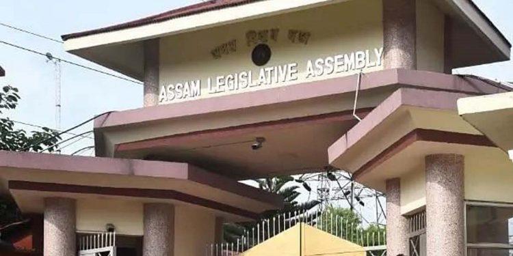 Assam Assembly