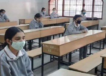 Class 12 exam