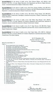 Assam government effects major reshuffle; transfers IAS, ACS officers including deputy commissioners 2