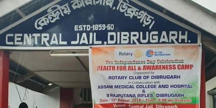 Dibrugarh Central Jail