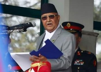 KP Sharma Oli sworn in as Nepal Prime Minister for third time 3