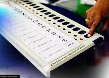 Assam Assembly Election: Reserved unused EVM found inside trunk at counting centre in Hailakandi 1