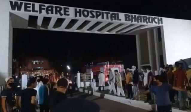 Massive fire breaks out in Gujarat hospital, 18 Covid-19 patients killed 1