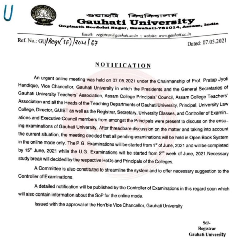 Assam: Gauhati University UG and PG exams to be held in online mode 5