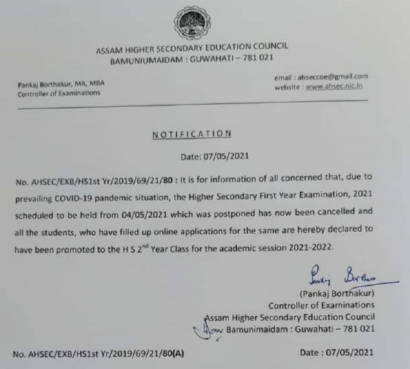 Assam: Higher Secondary 1st year exams cancelled, students promoted to 2nd year 2