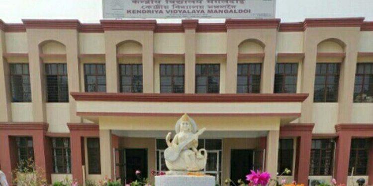 Kendriya Vidyalaya Mangaldai
