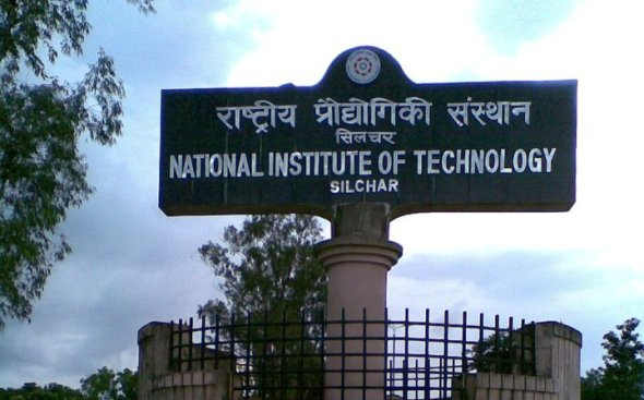 NIT Silchar recruitment 2021: Here are details of vacant posts 1