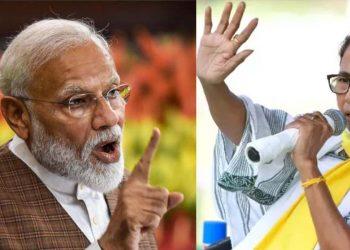 Narendra Modi Mamata Banerjee