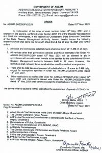 Covid19: All shops in Assam to close at 11 AM from May 16 3
