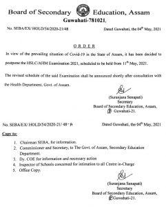 Assam Board Exams 2021: