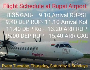 Assam: Rupsi Airport in Dhubri becomes operational after 38 years, Flybig flight lands 4