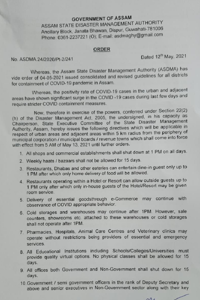 Assam COVID-19 crisis: New SOPs released, curfew from 2pm in urban areas 3