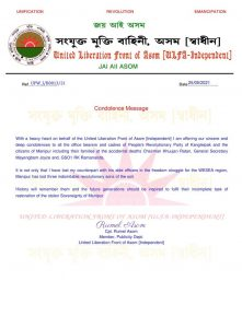 Manipur: 3 PREPAK leaders including chairman Sathy killed in road mishap; ULFA(I) condoles their demise 4
