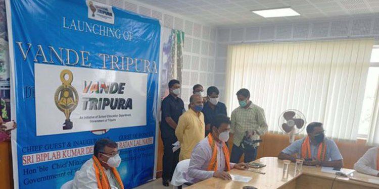 Vande Tripura