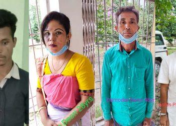 human trafficking accused Biswanath