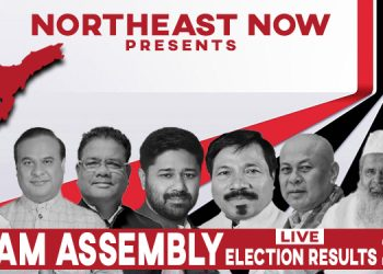 Assam Assembly Election Results 2021: Will BJP retain Assam? 3
