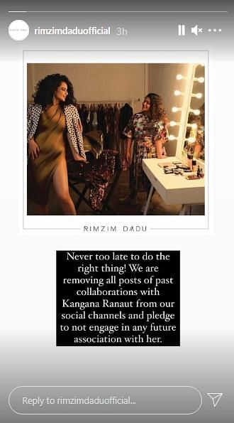 After Twitter ban, two top fashion designers break ties with Kangana Ranaut 2