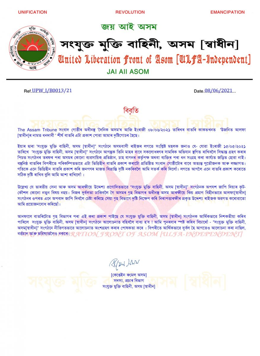 ULFA (I) denies extortion reports, says no talk under pressure 3