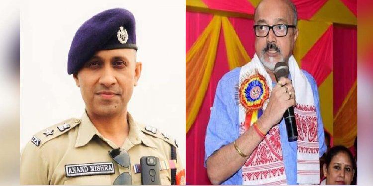 Anand Mishra Ramen Deka