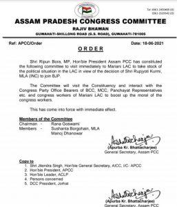 Assam: Congress expels Mariani MLA Rup Jyoti Kurmi from party 4