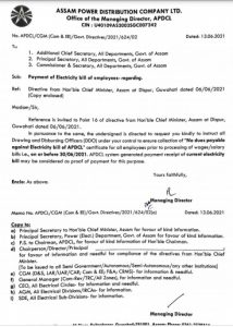 Electricity bill payment must for Assam government employees to get salary 4