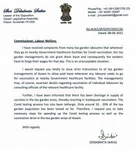Assam Congress leader Debabrata Saikia seeks paid leave for tea garden workers on day of Covid19 vaccination 3