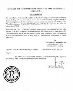 Meghalaya: Man arrested for making derogatory comment against East Khasi Hills DC on Facebook 3