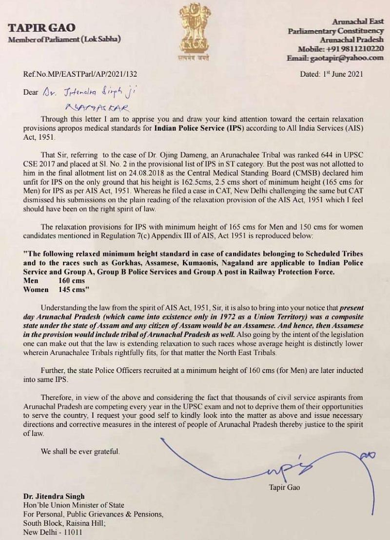 Arunachal Pradesh CM Pema Khandu writes to Centre, seeks relaxation in minimum height requirement for IPS aspirants from State 2