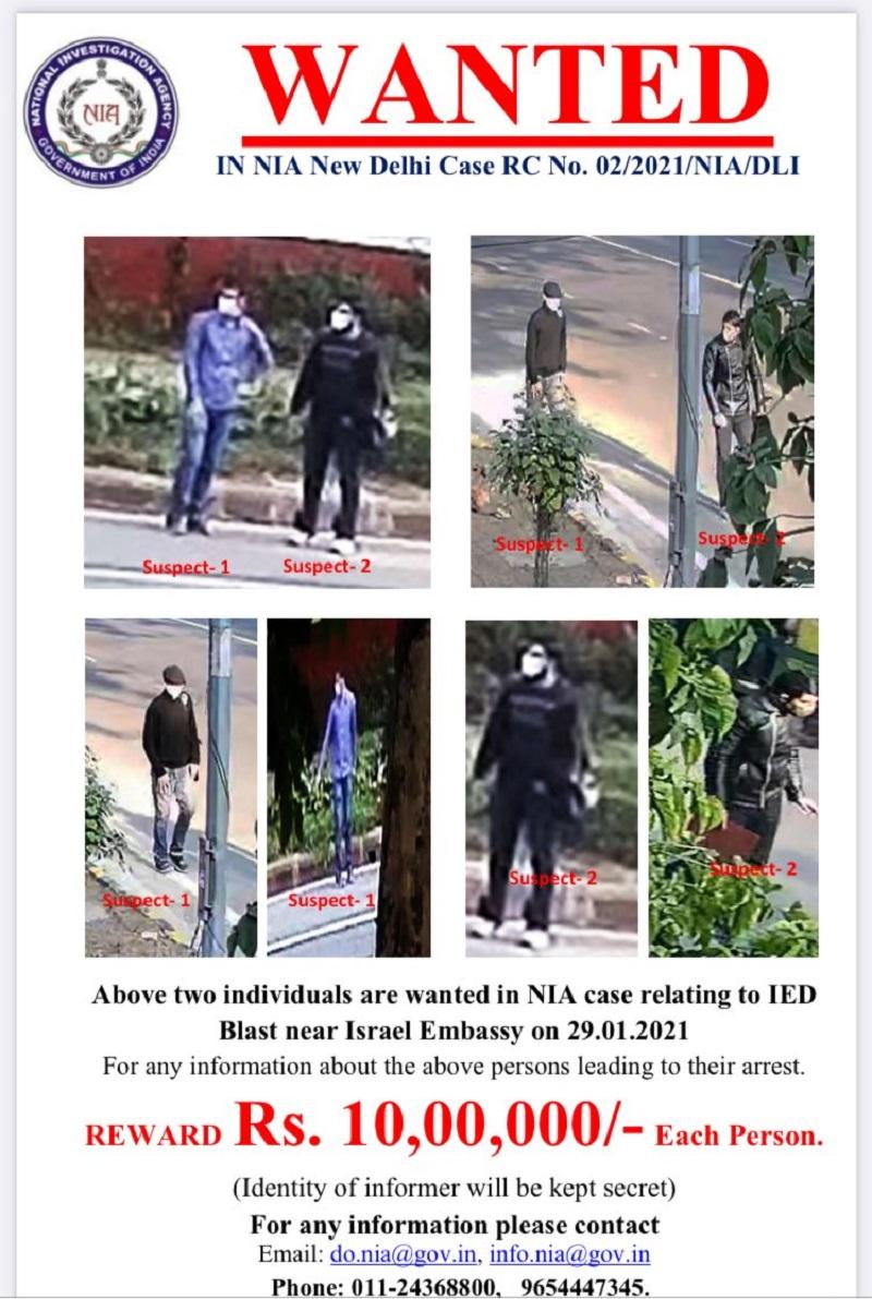 Israeli Embassy blast: NIA releases CCTV footages of suspects 5