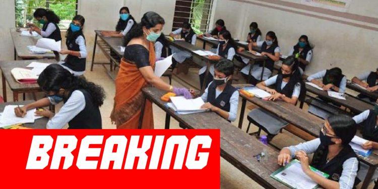 Assam HSLC, HS and High Madrassa exams cancelled 1
