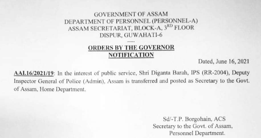 IPS officer Diganta Barah appointed as Assam's new home secretary 5