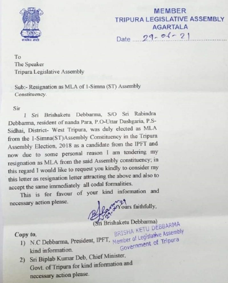 Tripura: IPFT's Simna MLA Brishaketu Debbarma resigns, likely to join TIPRA Motha 4