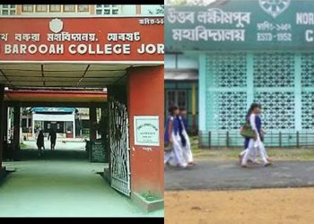 JB College NL College