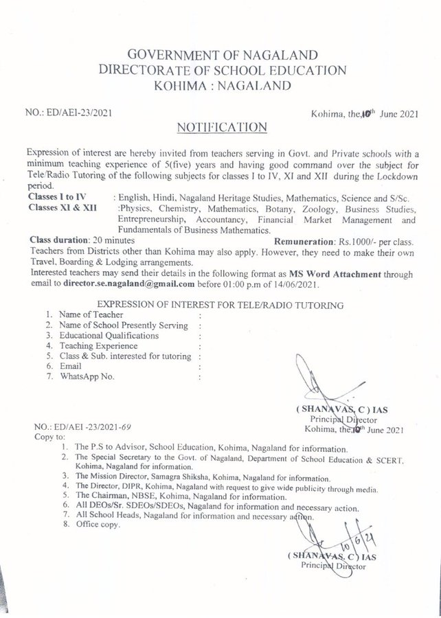 Nagaland government invites expression of interest from school teachers to be engaged as online tutors 4