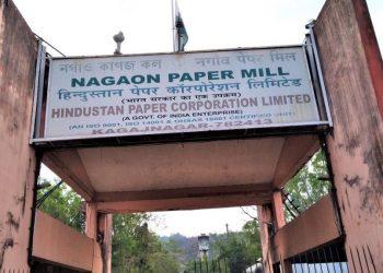 HPC paper mill