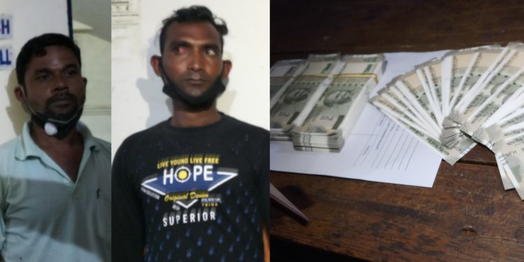 Assam: Two arrested in Dhubri with fake Indian currency notes 1