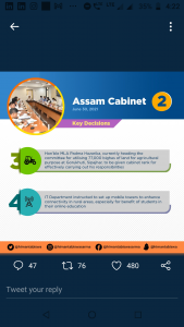 Assam: BJP MLA Padma Hazarika to get Cabinet rank 3