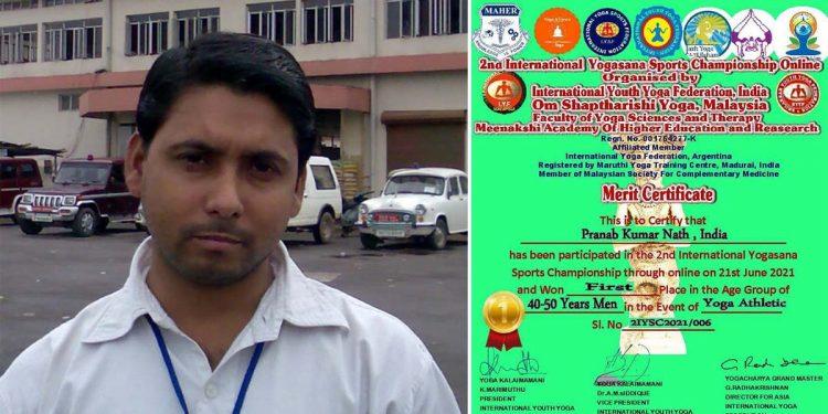 Pranab Kumar Nath