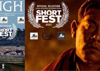 Short film Angh