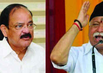 M Venkaiah Naidu and Mohan Bhagwat