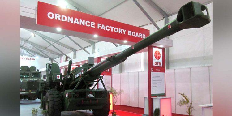 ordnance factory