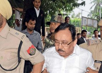 APSC scam: Special Court in Assam orders framing of charges against ex-commission chairman Rakesh Paul 1