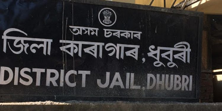Assam: 23 inmates of Dhubri district jail test COVID-19 positive 1