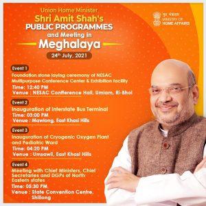 Amit Shah Meghalaya visit