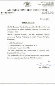 Bhupen Borah appointed new Assam Congress president 3