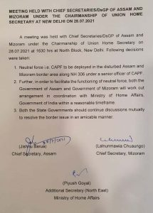 Chief secretaries, DGPs of Assam, Mizoram attend meeting with Union Home Secretary 3