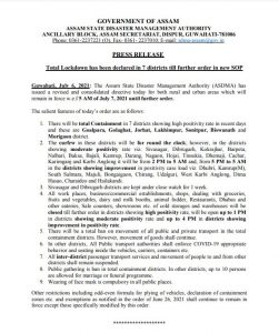 Covid19: Assam declares total lockdown in 7 districts 4