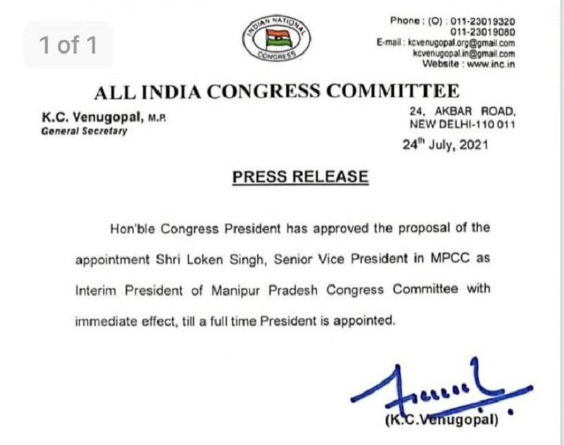 N Loken Singh appointed as Manipur Congress interim president 5